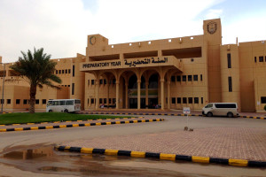 King Saud University Preparation Year Program