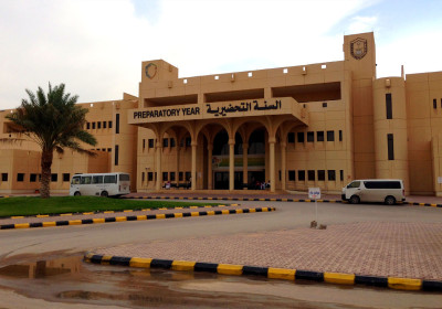 King Saud University Preparation Year Program